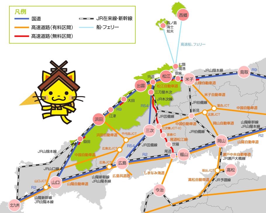 鉄道・バス・車・フェリーでのアクセス図