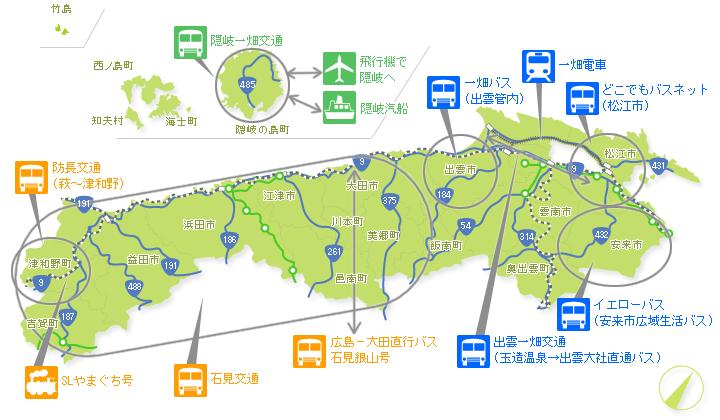 島根県内の交通ガイド図