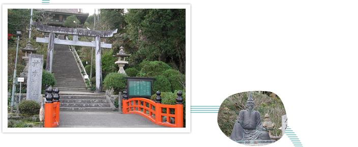 高津柿本神社・万葉公園