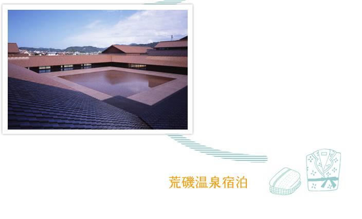 島根県芸術文化センターグラントワ