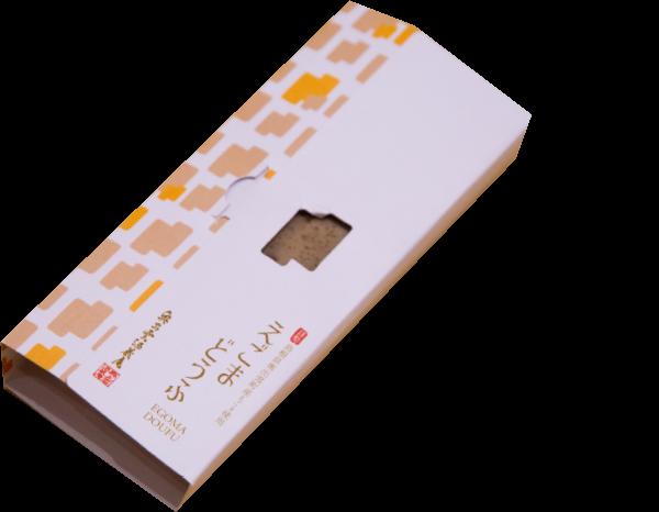 道の駅 酒蔵 奥出雲交流館_03