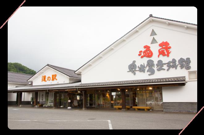 道の駅 酒蔵 奥出雲交流館_05