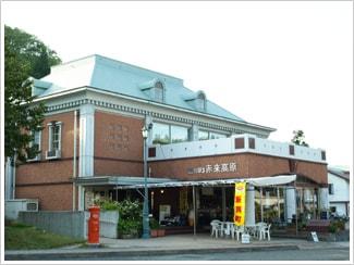 赤来高原(飯南町/R54沿い)
