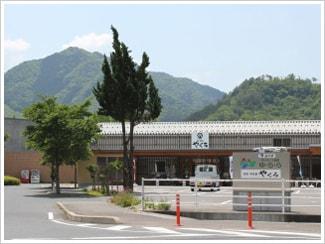 むいかいち温泉(吉賀町/R187沿い)