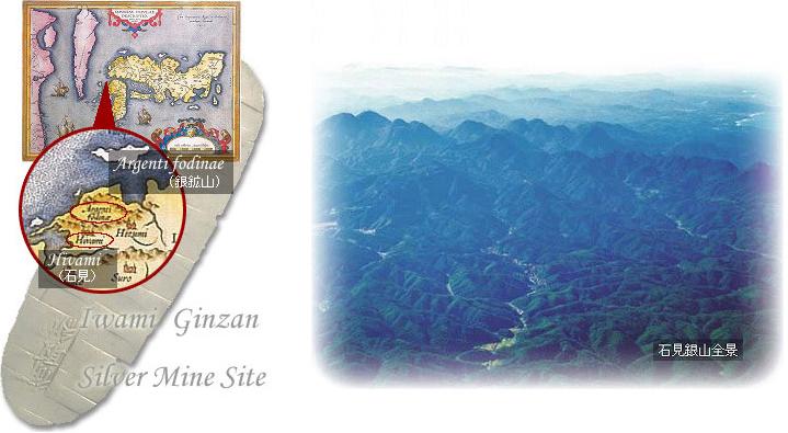 石見銀山全景