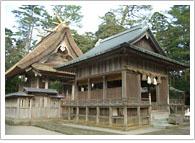 水若酢神社