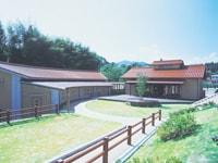 瑞穂ハンザケ自然館