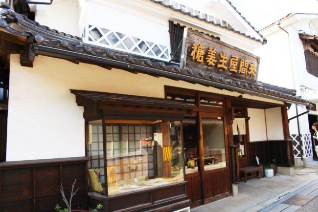 出西生姜を気軽に食べられるお菓子を提供している來間屋生姜糖本舗