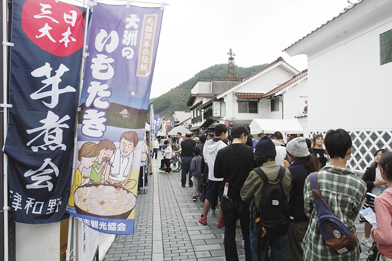 多くの店と人で賑わう日本三大芋煮会