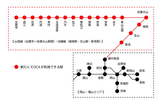 山陰ICOCA導入MAP