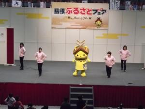 1月島根ふるさとフェア2013