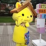 6月スパニュー②