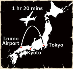 1hr 20mins from Tokyo to Izumo Airport