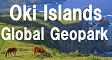 Oki Islands Global Geopark