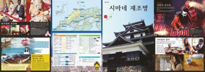 Korean_page1