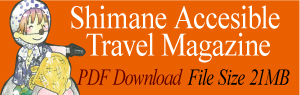 accessible shimane PDF