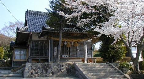Amasasihikonomikoto Shrine