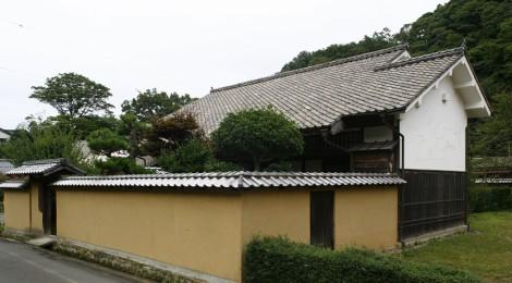 Former Kawashima Residence