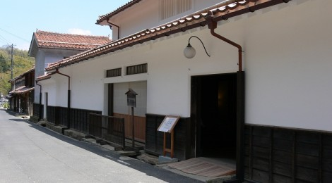 House of Kumagai Family