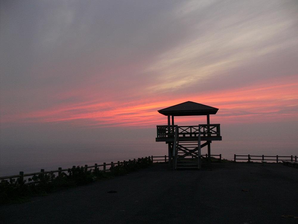 Akao Lookout