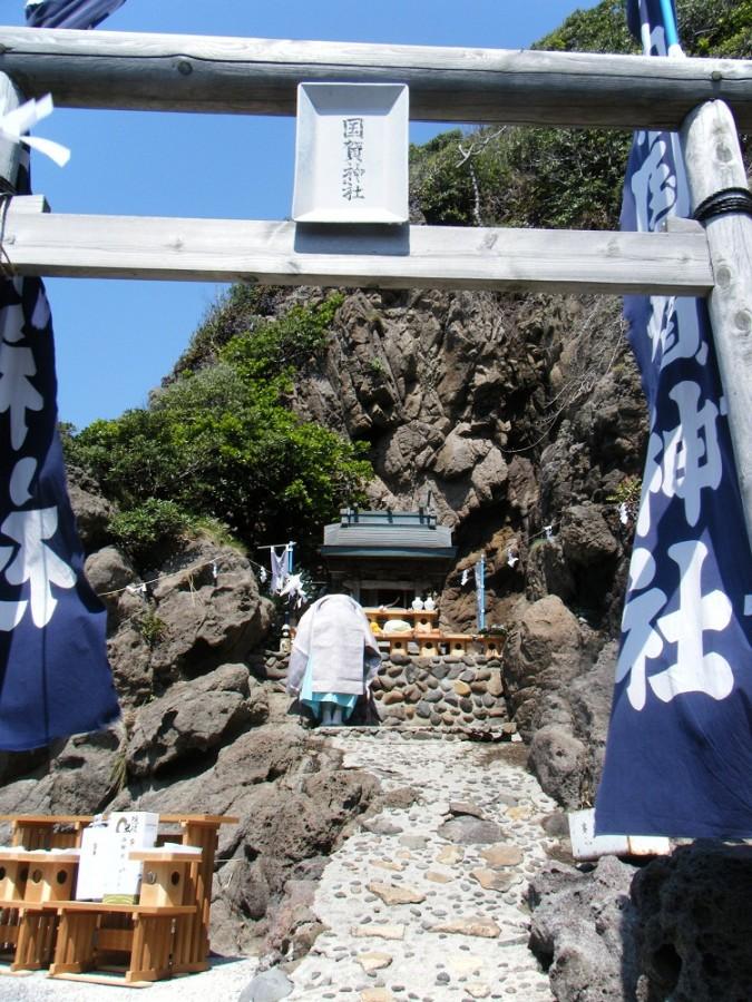 Kuniga Shrine
