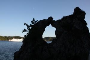 Medo-iwa Rock