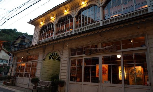 Cafe Kuranojo Cafe Kuranojo Opening Hours: 11:00 - 17:00 (Closed : Every Thursday)
