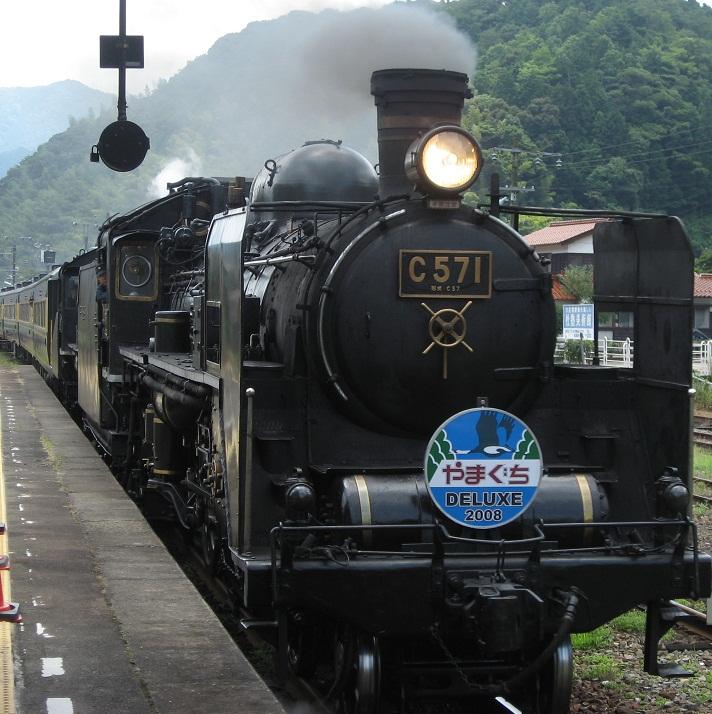 【SL】C571-28