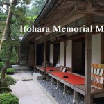 Harmony Between History, Culture and Nature at the Itohara Memorial Museum