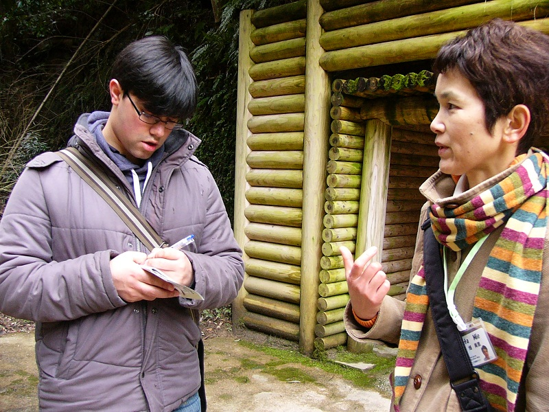 English Guide at Iwami GInzan