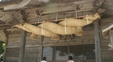 Tamawakasu no mikoto Shrine