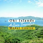 Oki Island Model Course: Active Traveler
