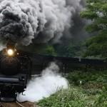 SL Yamaguchi Train Schedule for 2018