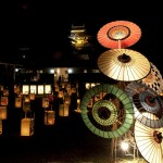 Autumn Events in Shimane