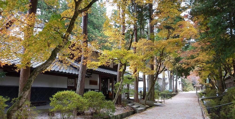 Itohara memorial