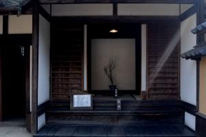 kawashima residence