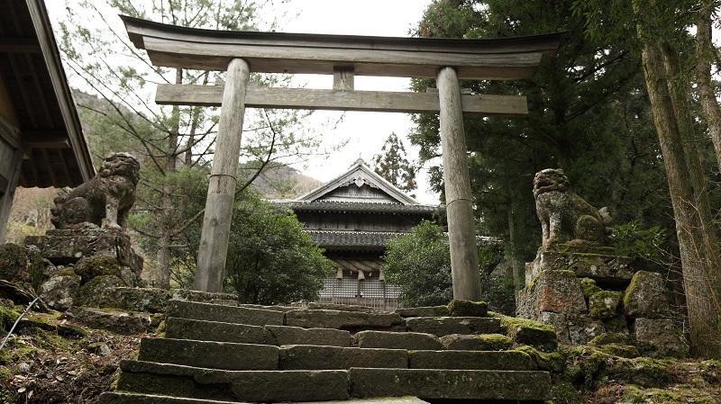 sahimeyama 2