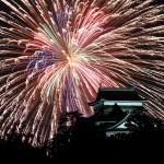 2019 Firework Festivals