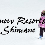 Snow resorts in Shimane
