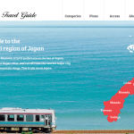 Iwami Area Travel Guide