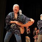 Experience Yasugibushi show and Dojou-sukui dance