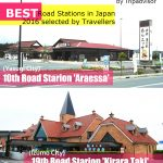 2 of Road Stations in Shimane are ranked in the TOP 30 Road Stations in Japan in 2016 by TripadvisorJapan!!