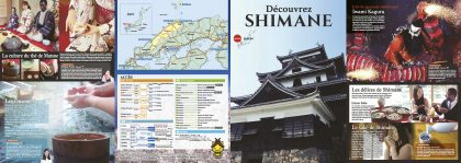 discover.shimane.french_page1