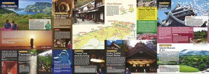 discover.shimane.english_page2