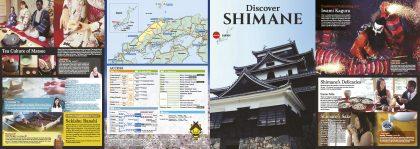 discover.shimane.english_page1