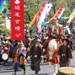"[EVENT] Matsue ""Musha Gyoretsu"" Warrior Parade 2017"