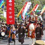 "[EVENT] Matsue ""Musha Gyoretsu"" Warrior Parade 2017"
