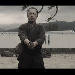 Check Out Our Shimane Prefecture Promo Video