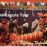 Easy access for IWAMI KAGURA in Hamada