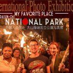 Daisen-Oki National Park international photo exhibition [entry : August 1st-31st]